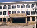 Osnovna škola u Despotovcu